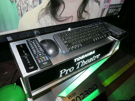 Kelengkapan Toshiba Pro Theater L4300