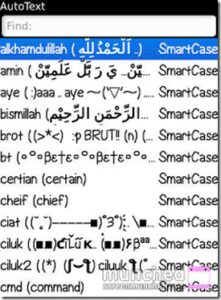 autotext arab blackberry