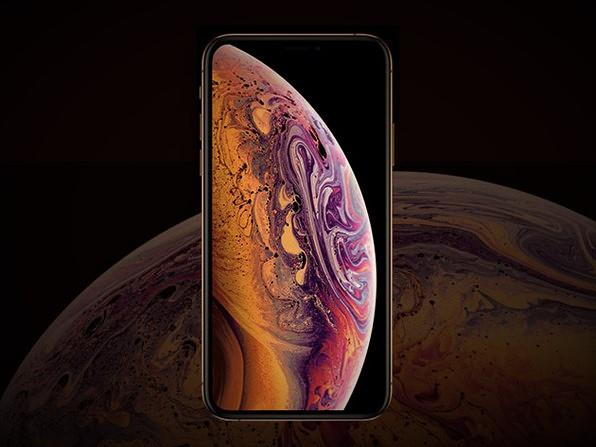 iPhone XS Space Grey 512GB